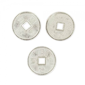 Chinese money Spacers 10 mm Silver tone x25