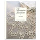 Frivolity Tatting books