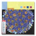 Yuzen origami Blue x10 sheets