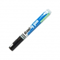 Drawing gum - High precision masking marker 0.7 mm x1
