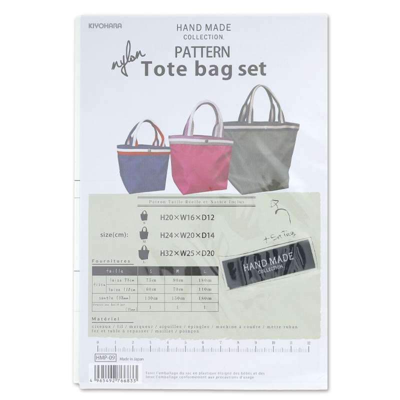 sewing pattern Kiyohara Nylon - Tote bag set x1 - Perles & Co
