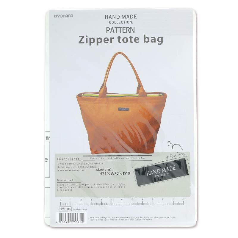 sewing pattern Kiyohara - Zipper tote bag x1 - Perles & Co