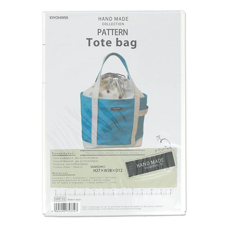 sewing pattern Kiyohara - Tote bag x1 - Perles & Co