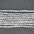 Fire Polished faceted round beads 4mm Glittery Mat Silver x50