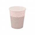 Cardboard Cups Yey let's party Confetti Pattern 8.5cm Grey/Pink/Golden x12