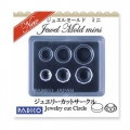 Padico Silicone mini mold for polymer clay/clay/resin UV cabochon Round