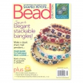 Bead & Button Magazine - August 2017 - in English