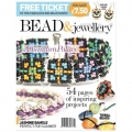 Bead & Jewellery Magazine - August/September 2017 - in English